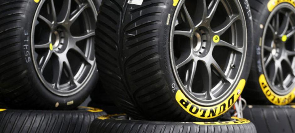 Dunlop – Saiba mais sobre esta marca!